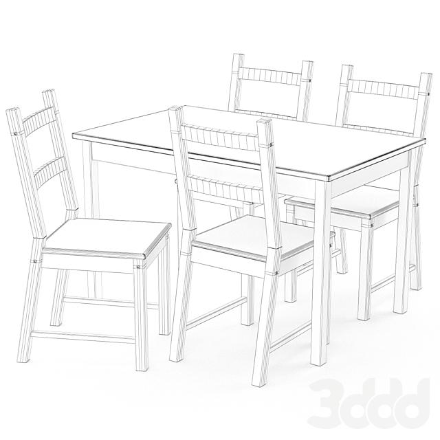 IKEA Ingo