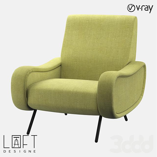 Кресло LoftDesigne 1436 model