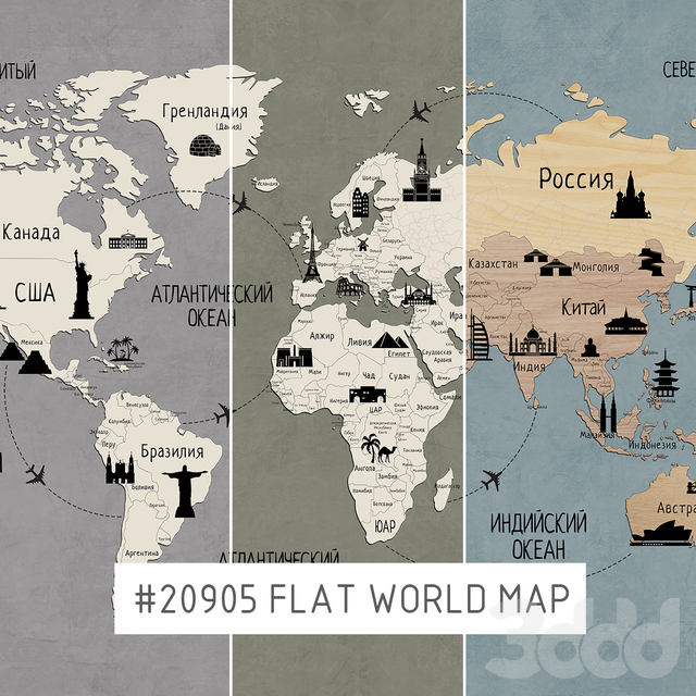Creativille | Wallpapers | 20905 world map