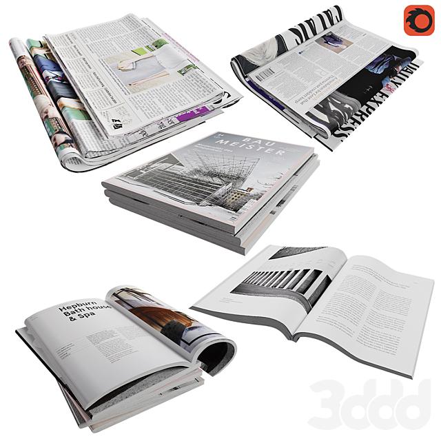Газетница и набор журналов и газет