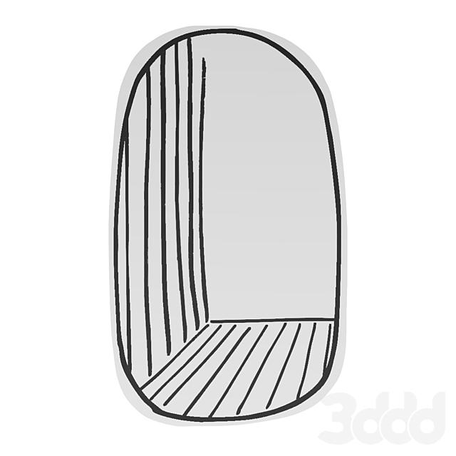 Bonaldo new perspective mirror