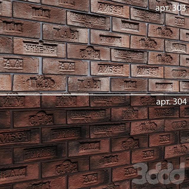 """Kamelot - Декоративный кирпич """"Марсель"""" клейма арт. 303 - 304"""