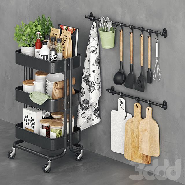 Raskog Cooking Cart