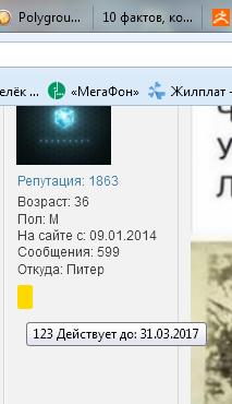 189f8fee6d5e21b1f7909da3460ee833.jpg